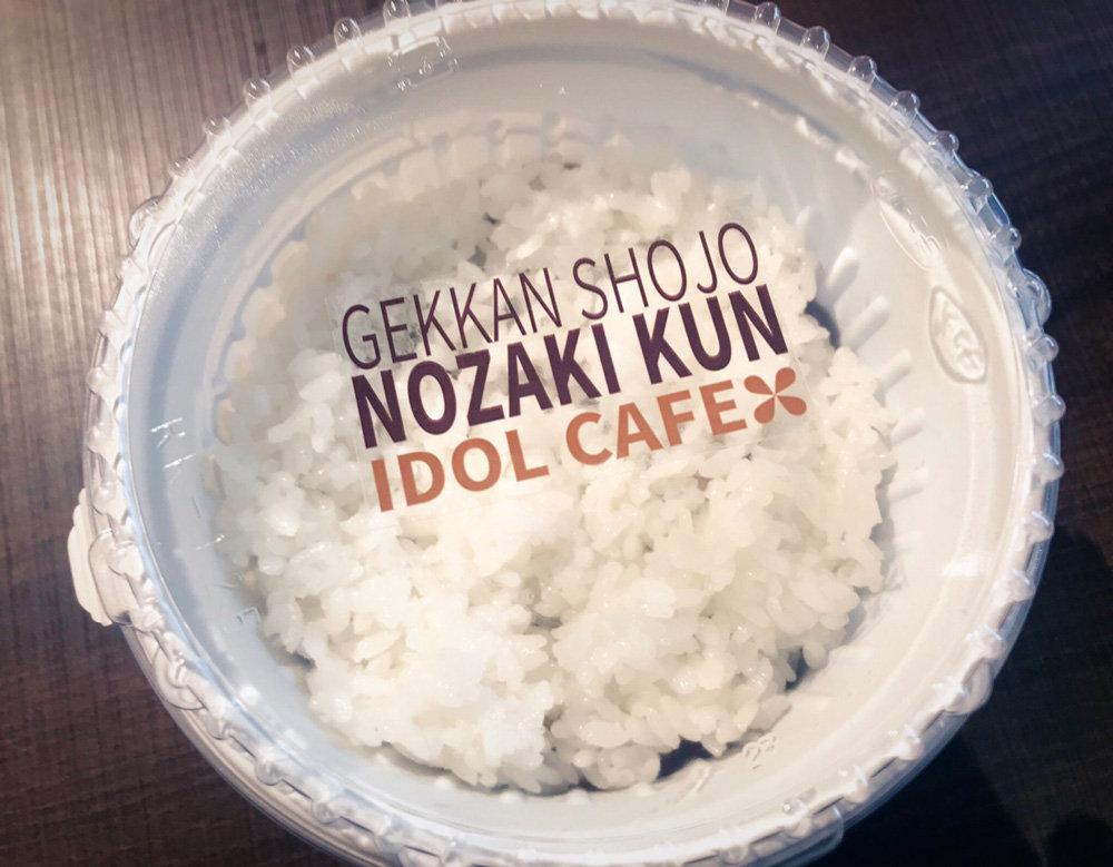 野崎くんのカレー弁当