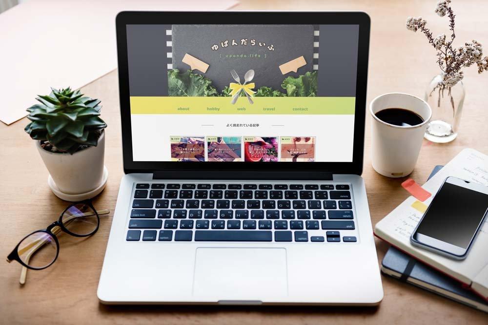 2019年のゆぱんだらいふのブログデザイン