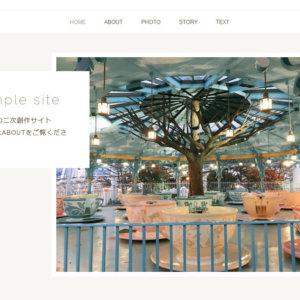 HTMLの知識がなくてもOK!簡単にできる二次創作サイトの作り方