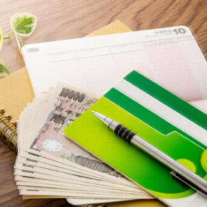 【グッズ代金支払い】ゆうちょ銀行での振り込みのやり方