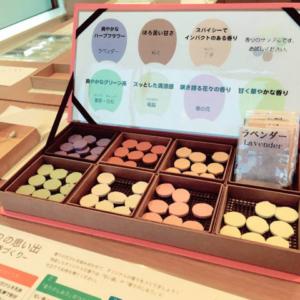 【京都・嵐山】匂い香作りが体験できる松栄堂「嵐山香郷」