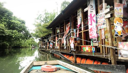 船の上で開かれるお店