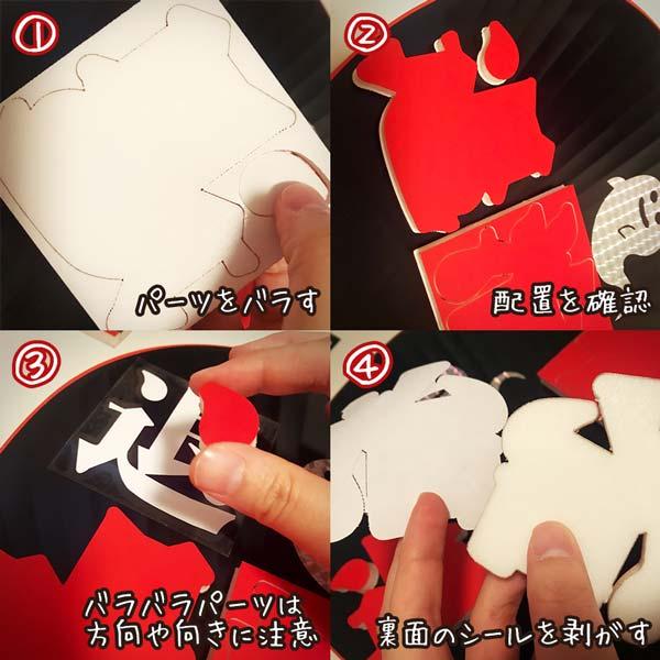 カラーボードの貼り方
