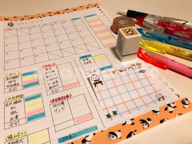 夢女子向け手作り家計簿フォーマットのカレンダーや基本情報バージョン